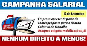 Empresa apresenta parte da contraproposta para o Acordo Coletivo de Trabalho – Ataques exigem mobilizações já!