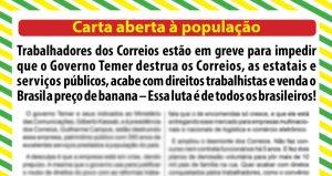 Carta aberta à população: Trabalhadores entram em greve em defesa dos Correios