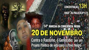 FINDECT convoca a categoria para a 14º Marcha da Consciência Negra