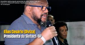 Assembleia de São Paulo rejeita a proposta de retirada de direitos – 15/07/2019