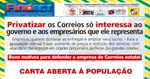 CARTA ABERTA À POPULAÇÃO: PRIVATIZAR OS CORREIOS SÓ INTERESSA AOS EMPRESÁRIOS QUE COMPRAREM