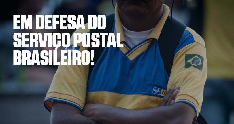 Privatizar as estatais brasileiras só é bom para os empresários nacionais e estrangeiros e prejudica o povo