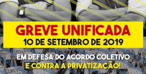 A unidade é mais necessária que nunca! – Direção da ECT e governo querem esfolar a categoria e privatização