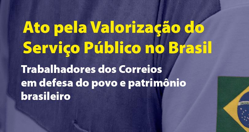 Frente Parlamentar Mista do Serviço Público inicia movimento contra a Reforma Administrativa